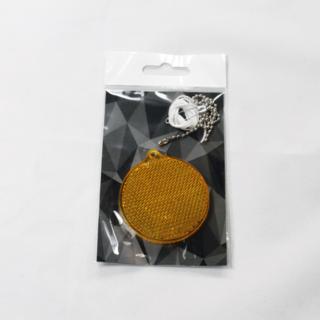 Oranz ümmargune plastikhelkur
